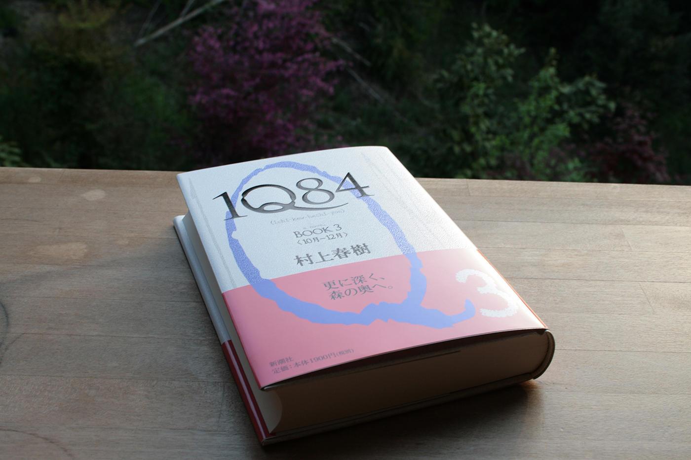 """1Q84"" Book3."