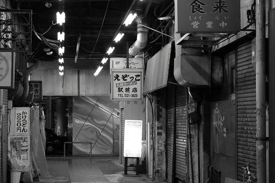 """20130324-25 - """"サブカル会 イン 黒崎-小倉""""."""