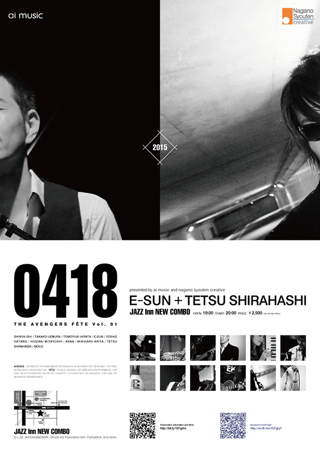 "0418 - E-SUN + TETSU SHIRAHASHI ""THE AVENGERS FÊTE Vol. 01"" @ JAZZ Inn New COMBO."