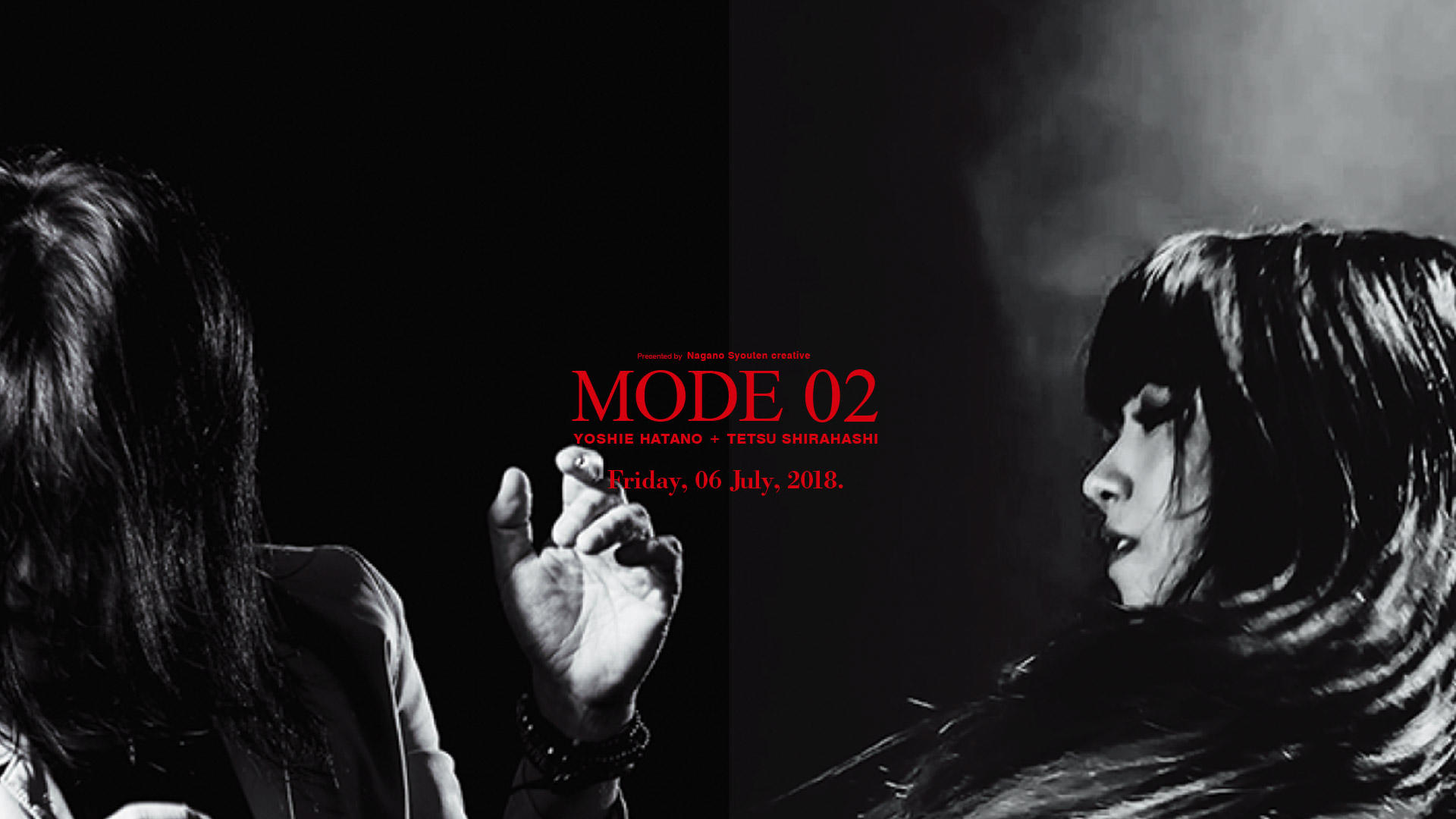 MODE 02 - YOSHIE HATANO + TETSU SHIRAHASHI @ Jazz Inn New COMBO