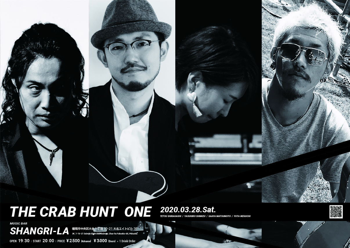 THE CRAB HUNT - ONE @ Music Bar SHANGRI-LA