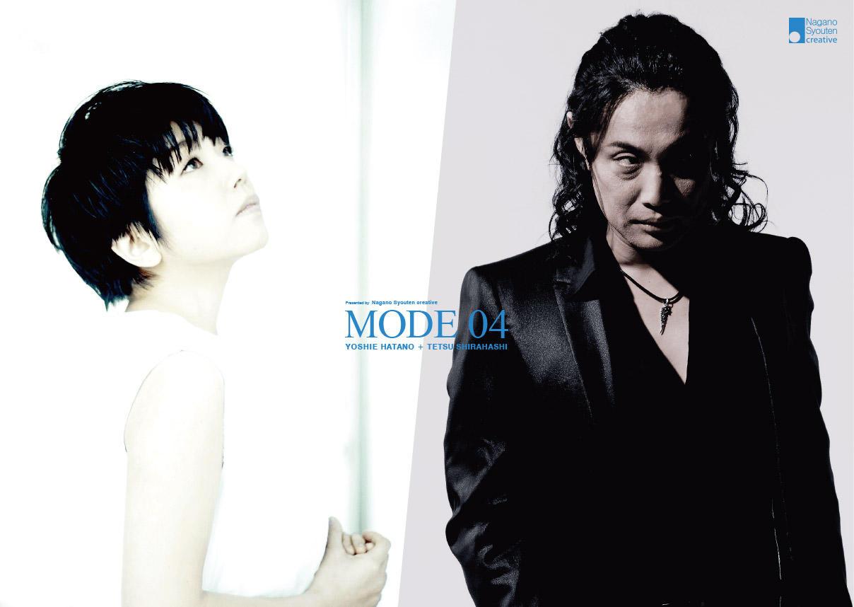 MODE 04 YOSHIE HATANO + TETSU SHIRAHASHI @ Music Bar SHANGRI-LA